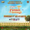 Punjab Nahi Jaungi - Coming Soon