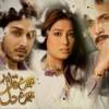 Mere Qatil Mere Dildar- Actors Name, Timings Reviews