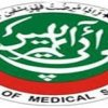 Pakistan Institute Of Medical Sciences logo
