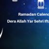 Ramadan Calender 2019 Dera Allah Yar Sehri Iftaar Time Table