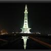 Minar-e-Pakistan 007