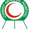 Chiniot General Hospital logo