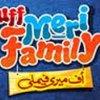 Uff Meri Family002