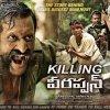 Killing Veerappan 6