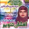 Afshan Tanveer - Complete Naat Collections