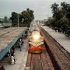 Qila Sheikhupura Junction Railway Station - Outside View