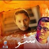 Main Manto Full Drama Information