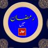 Ramazan Mein BOL 2