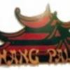 Shang Palace, Ramada