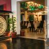 Heng Chang lobby
