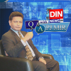 Q & A with PJ Mir