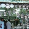 Shahi Bazar 3