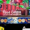 Jeddah Food Centre Logo