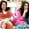 Fauzaia Mushtaq 004
