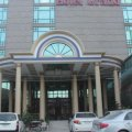 Hotel Grand Front View