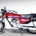 Super Power SP-125 Bike