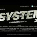 The System 2014 20
