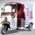 Super Power Cng rickshaw SP200cc 4 Seater Price in Pakistan