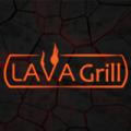 Lava Grill Logo