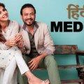 Hindi Medium 13