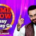 Game Show Aisay Chalay Ga 7