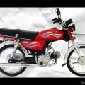 metro-mr-70-motorcycle-picture.jpg
