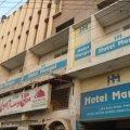 Hotel Mangol 1