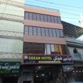 Odean Hotel building pic