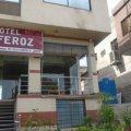 Al-Feroz Hotel Outlooks