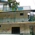 Malkot Guest House 1