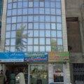 Al-Misbah Building
