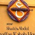 Abdul Ghafaar Logo