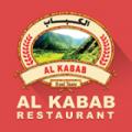 Al Kabab Logo
