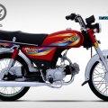 DYL Dhoom YD-70