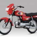 Zxmco ZX 70 CC Thunder plus Red