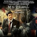 M.S. Dhoni The Untold Story 3