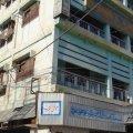Hotel Al Habib 1