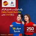 Jazz Super Bundle - Daily 250 on-net Calls on Jazz and Warid