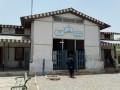 Panir Railway Station - Complete Information