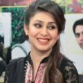 Mishal Bukhari - Profile Photo