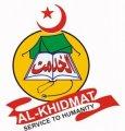 Al-Khidmat Hospital logo