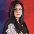 Nadia Mirza - Complete Biography