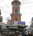 Cunningham Clock Tower 1