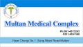 Multan Medical Complex Logo