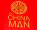 China Main