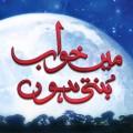 Main Khwab Bunti Hon - full Drama Information