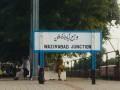 Wazirabad Junction Railway Station - Complete Information