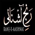 Ranj e Ashnai 1