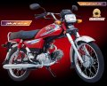 Grace CT 70 - complete specs and price