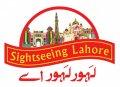 Sightseeing Lahore Logo